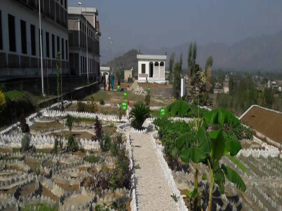 women university swabi | PHOTO GALLERY