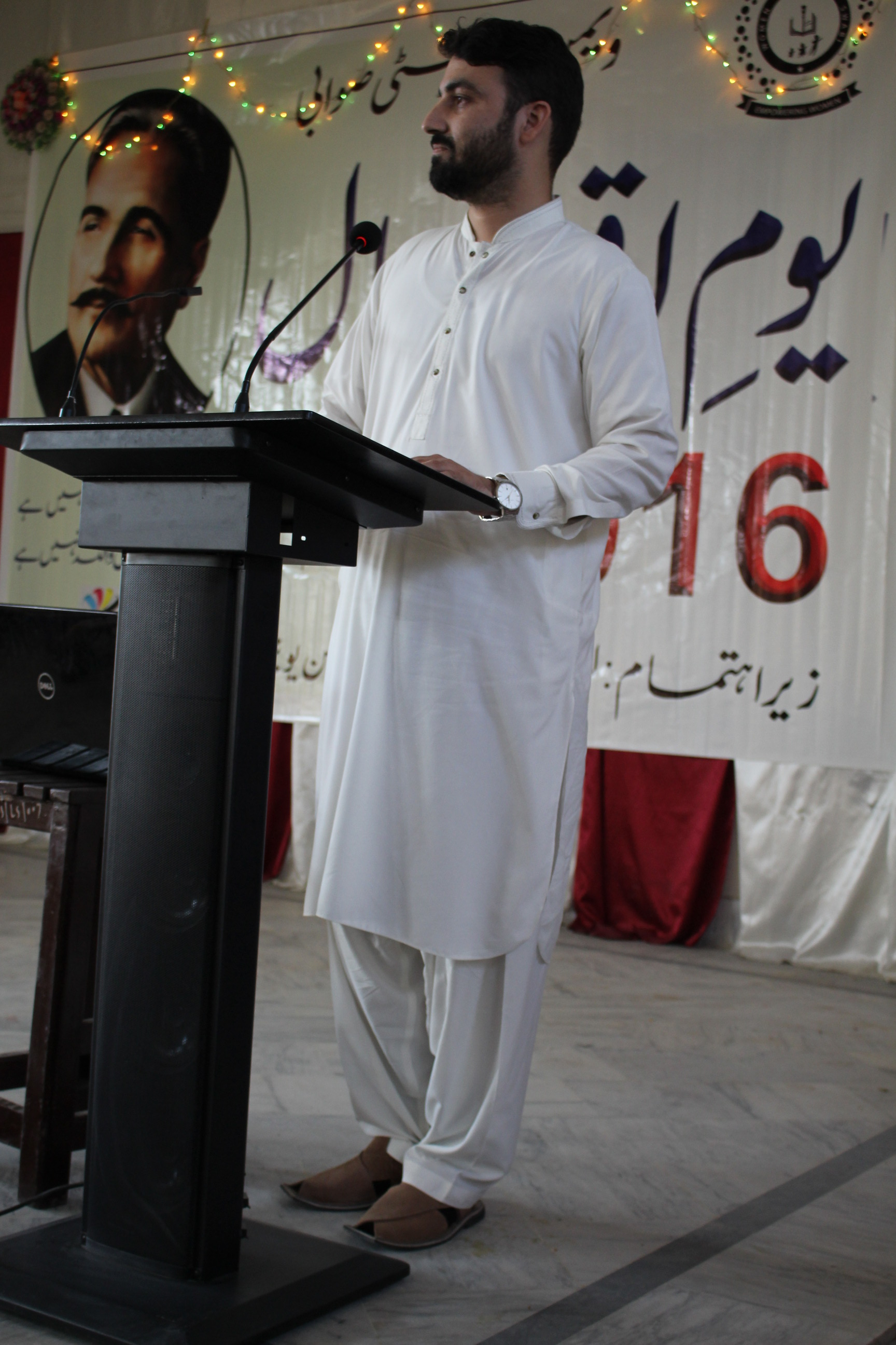 Celebration of Iqbal Day at Women University Swabi 09-Nov-2016